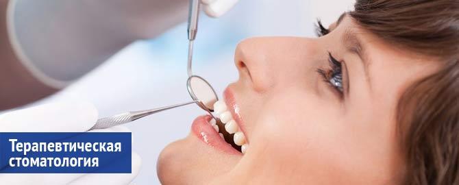 Лечение кариеса зубов в Казани недорого