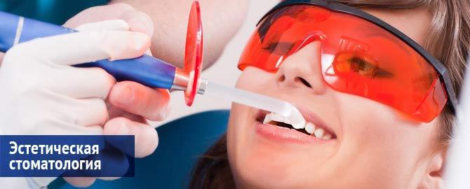 Профессиональная чистка и отбеливание зубов в Казани